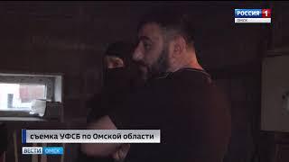Директора дорожной строительной компании Севака Сарояна подозревают в мошенничестве