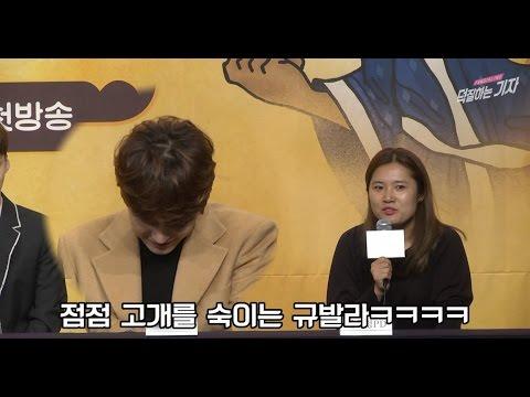[[ENG/KOR] 슈퍼주니어 규현, 의문의 1패 (170104 '신서유기3' 제작발표회 New journey to the west Press Interview Kyuhyun)