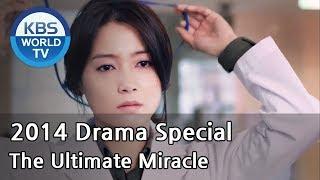 The Ultimate Miracle | 기적 같은 기적 [2014 Drama  Special / ENG / 2014.10.10]