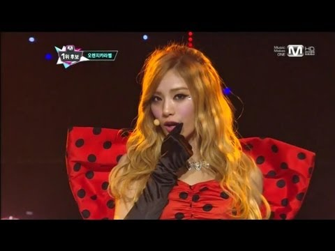 오렌지캬라멜_립스틱(Lipstick by Orange Caramel@Mcountdown 2012.10.18)