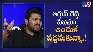 I rejected Arjun Reddy movie offer: Sharwanand..