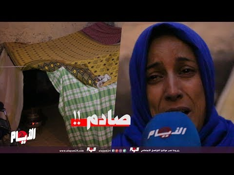 صادم : بعد طردها من طرف شقيقتها .. سيدة تحكي لنا واقعها المر رفقة ابنتها القاصر داخل كوخ في الشارع