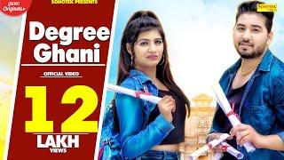 Degree Ghani – Vivek Sharma