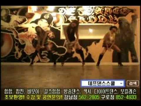 [댄스학원 No.1] Lee Hyo Ri(이효리) -