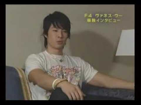Vanness Wu in JAPAN_HDC2_091805