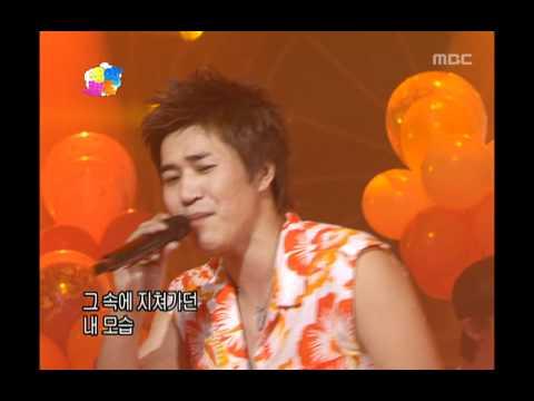 Koyote - Together, 코요태 - 투게더, Music Camp 20040717