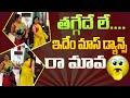 Artist Pragathi Superb Dance At Home | ఏం మాస్ డాన్స్  రా మావ |IndiaGlitz Telugu Movies