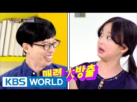 Yuri, Kim Yoojung look-alike, shows off her charms! [Happy Together / 2017.07.27]