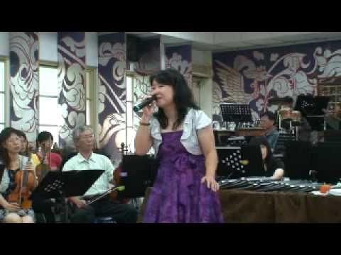 長雲樂集 2010/6/6 蔡玉娟--伊人何處