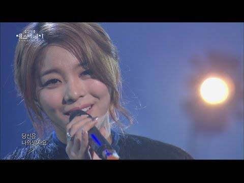 [HOT] Ailee - Affection, 에일리 - 애모, Yesterday 20140201