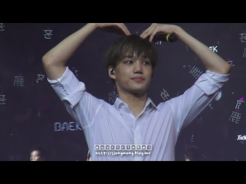 140719 TLP in Shanghai Lucky 종인 EXO KAI Focus