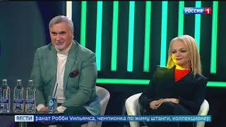«Я вижу твой голос» — на телеканале «Россия-1» продолжается музыкальный проект