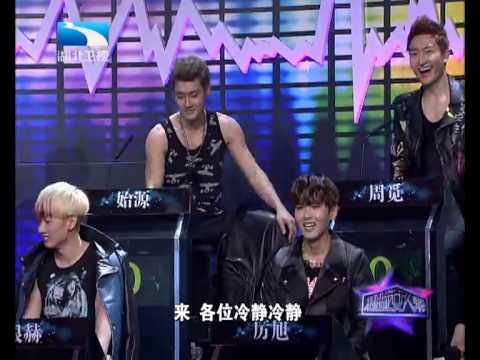 130308 Super Junior M HBSTV Challenge 1_8
