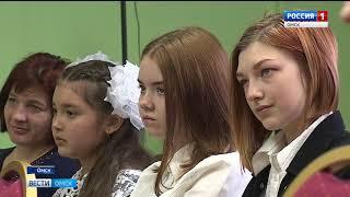 В Омске проходит региональный этап конкурса чтецов «Живая классика»