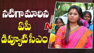 Deputy CM Pushpa Srivani to play role of teacher in film..