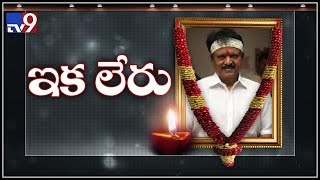 Director Kodi Ramakrishna Passes Away..