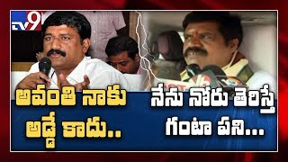 Avanti vs Ganta over AP Capital-Verbal War Continues..