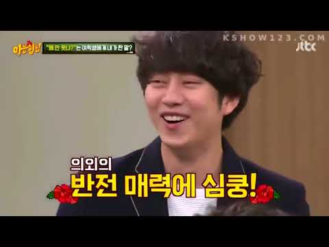 Flirty King: Kim Heechul :D