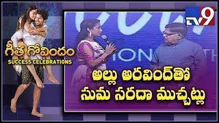 Anchor Suma fun with Allu Aravind at Geetha Govindam Success Celebrations - TV9