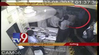 Extortionist policemen attack Hotel Staff..