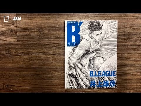 B.LEAGUE X 井上雄彥 Vol. 2(2018 – 2019)