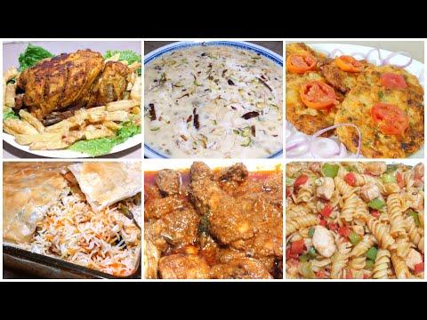 Eid 1st Day Complete Menu Recipes | Eid 2020 | Eid Special Recipes