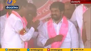 People happy over KCR announcement of making Mulugu as dis..