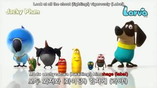 [Karaoke] The Larva Song [HD]