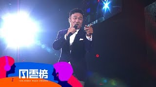 陳奕迅 Eason Chan - Special Thanks to Jim Lee 經典組曲【第 13 屆 KKBOX 風雲榜 年度風雲歌手】