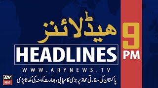 ARY News Headlines |Blast during Friday prayers leaves five martyred| 9PM | 16 August 2019
