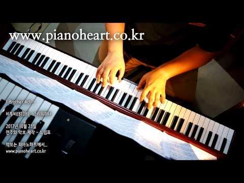 비투비(BTOB) - 그리워하다(Missing You) 피아노 연주, pianoheart