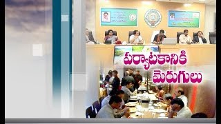 AP Govt Plans to Establish Tourism Star Hotels & Resor..