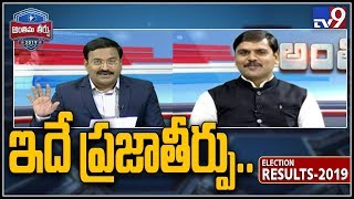 Will Chandrababu get opposition leader post?..
