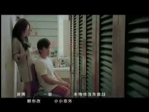 鄧麗欣Stephy 方力申Alex - 十分愛 MV