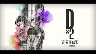 Shin Megami Tensei Liberation Dx2 launces on mobile