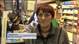 В торговых точках Омска начали фиксировать номера пятитысячных купюр