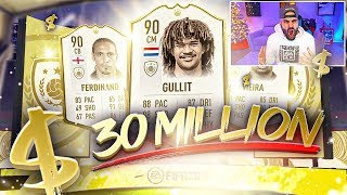 WOW! MY INSANE 30 MILLION COIN SQUAD!! FIFA 20 Ultimate team