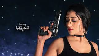 Click Movie Motion Poster Launch || iQlikmovies