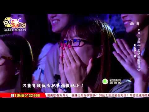 [EXOTICSUBS] 140315 Immortal Song - EXO-M Cut {ENG SUB}
