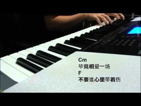 张宇 趁早 - 自弹自唱 歌词 和弦 吉他谱 钢琴谱