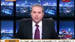 توفيق عكاشة جبتولى الامراض اللى عرفها العلم واللى معرفهاش ...