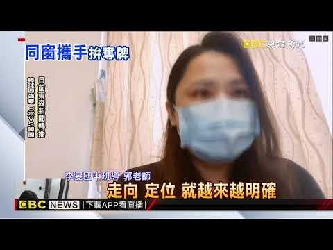 高球女將首次闖東奧 李旻、徐薇淩是高中同學 @東森新聞 CH51