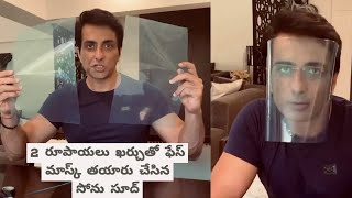 Actor Sonu Sood shows simple way of making face mask..