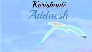 KoriShanti - Addaesh