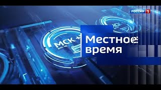 «Вести-Омск», итоги дня от 30 ноября 2020 года
