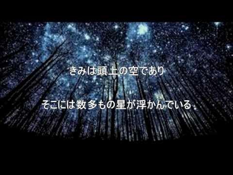空いっぱいの星 A sky full of stars/Coldplay 日本語和訳&歌詞