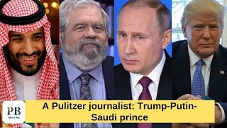 A Pulitzer journalist: Trump keeps getting played by Putin and the Saudi prince, Why?