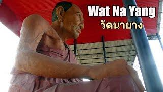 Wat Na Yang in Cha Am, Western Thailand