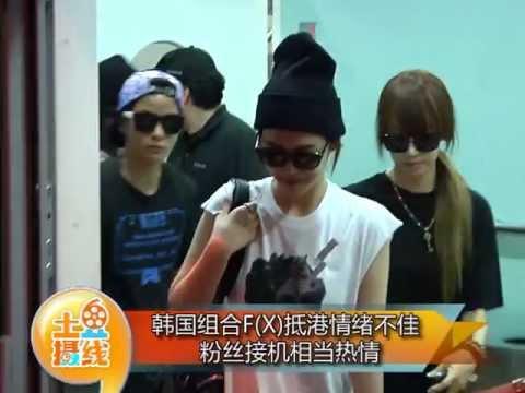 130701 f(x) arrived at Hong Kong Airport
