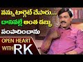 Gali Janardhan Reddy About Mining Firm and Family Background- Open Heart With RK
